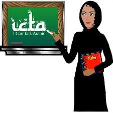 i can talk arabic